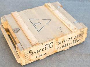 ящик патронов 7Н6