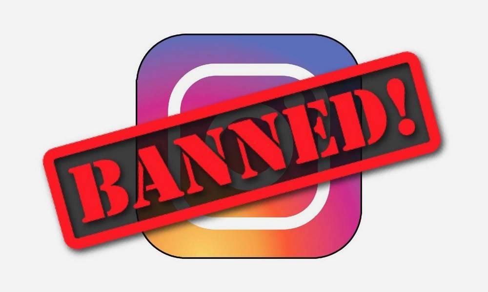 Cara mengembalikan akun Instagram yang dibanned, diblokir, dan dinonaktifkan (youtube.com)