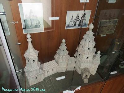 Старочеркасск фото музей собор
