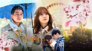 drama korea terbaru april 2014