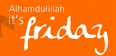 The Virtue Of Friday In Islam