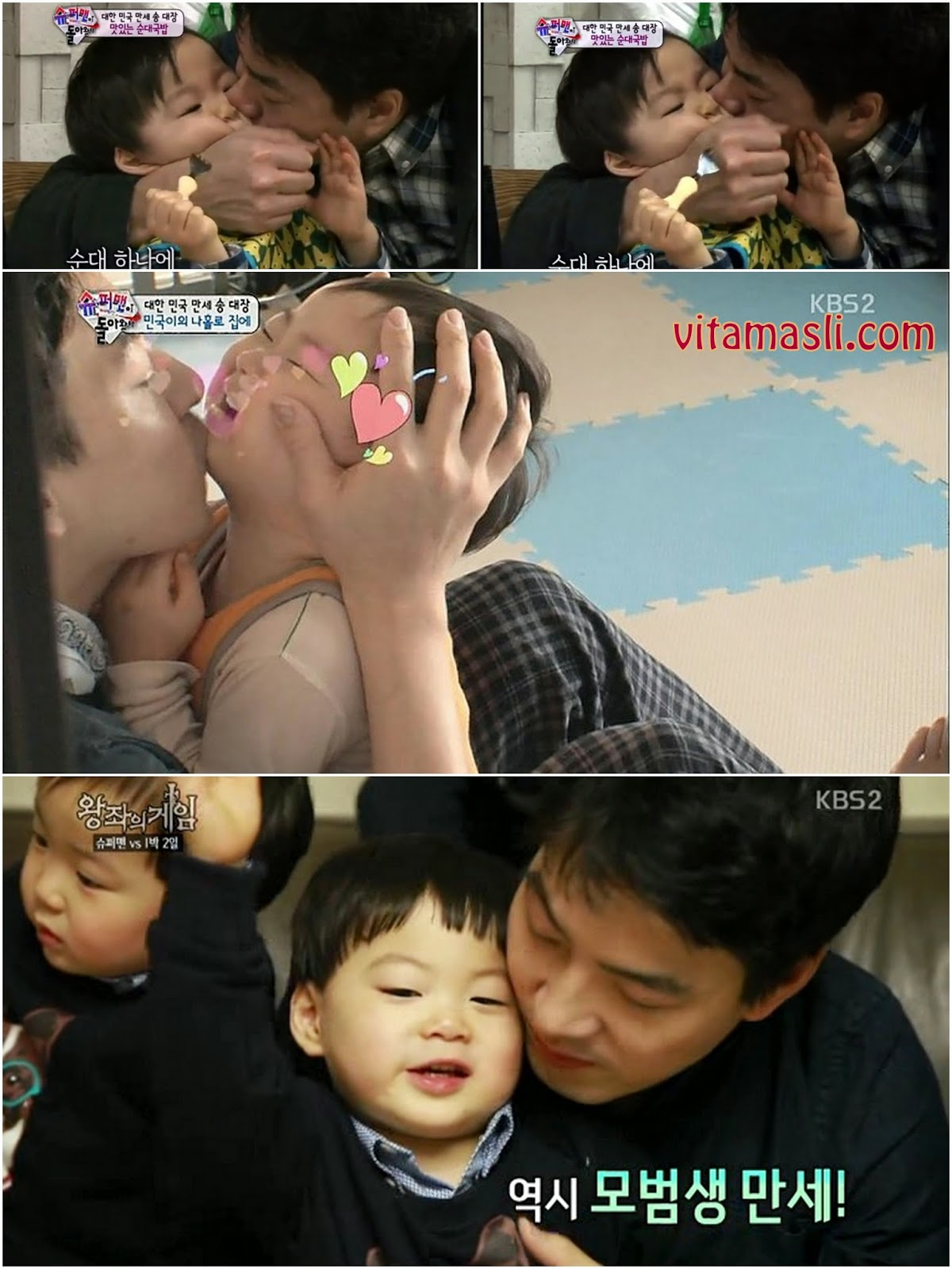 The Song Triplets Daehan Minguk Manse Cuteness Overloaded An
