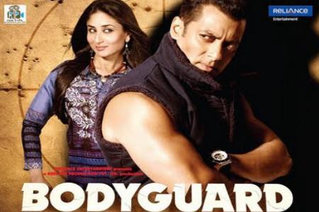 free download hindi film ka gana