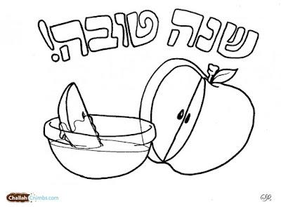 rosh hashanah coloring pages,rosh hashanah clipart