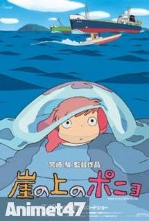 Gake no Ue no Ponyo -Cô bé Người Cá Ponyo -  2008 Poster