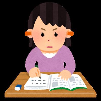 耳栓をして勉強をする人のイラスト(女性)