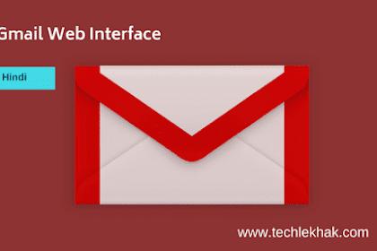New Gmail Web Interface Ko Enable Kaise Kare