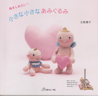catalogue amigurumis au crochet