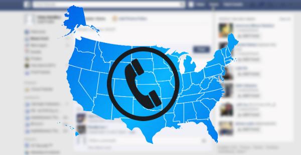 طريقة عمل حساب فيس بوك بدون رقم هاتف 2016