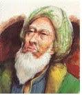 الإمام ابن القيّم الجوزية