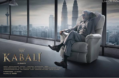 kabali-movie-first-lookposter