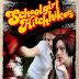 DVD Review: Schoolgirl Hitchhikers (Jeunes filles impudiques) (1973)