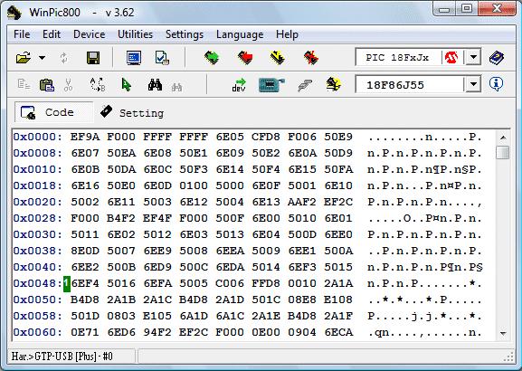 تحميل برنامج WinPic800