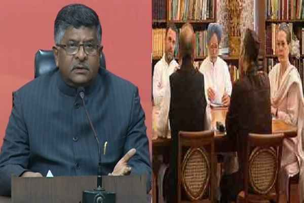 rav-shankar-prasad-make-fun-for-congress-party-mla-sell-able