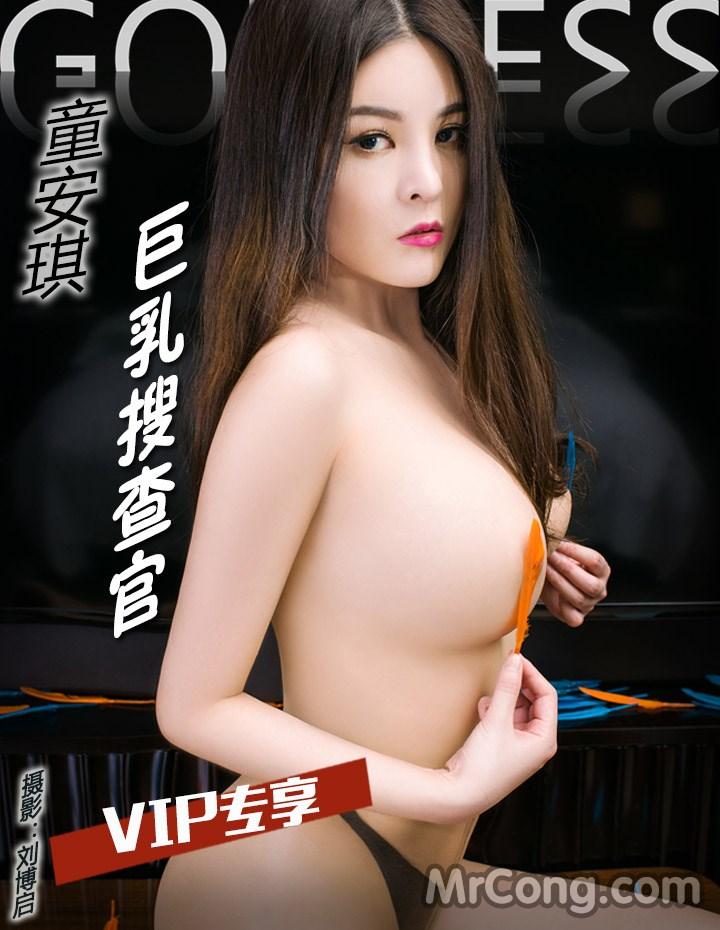 Image MrCong.com-TouTiao-2017-02-11-Tong-An-Qi-027 in post TouTiao 2017-02-11: Người mẫu Tong An Qi (童安琪) (27 ảnh)