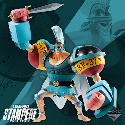 ICHIBAN KUJI ONE PIECE - All Star -