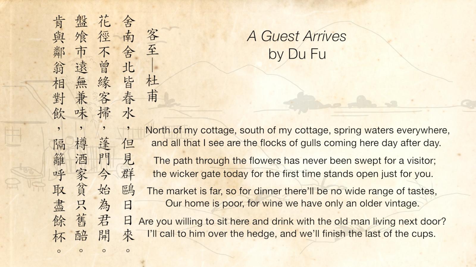 Du Fu Poems 5