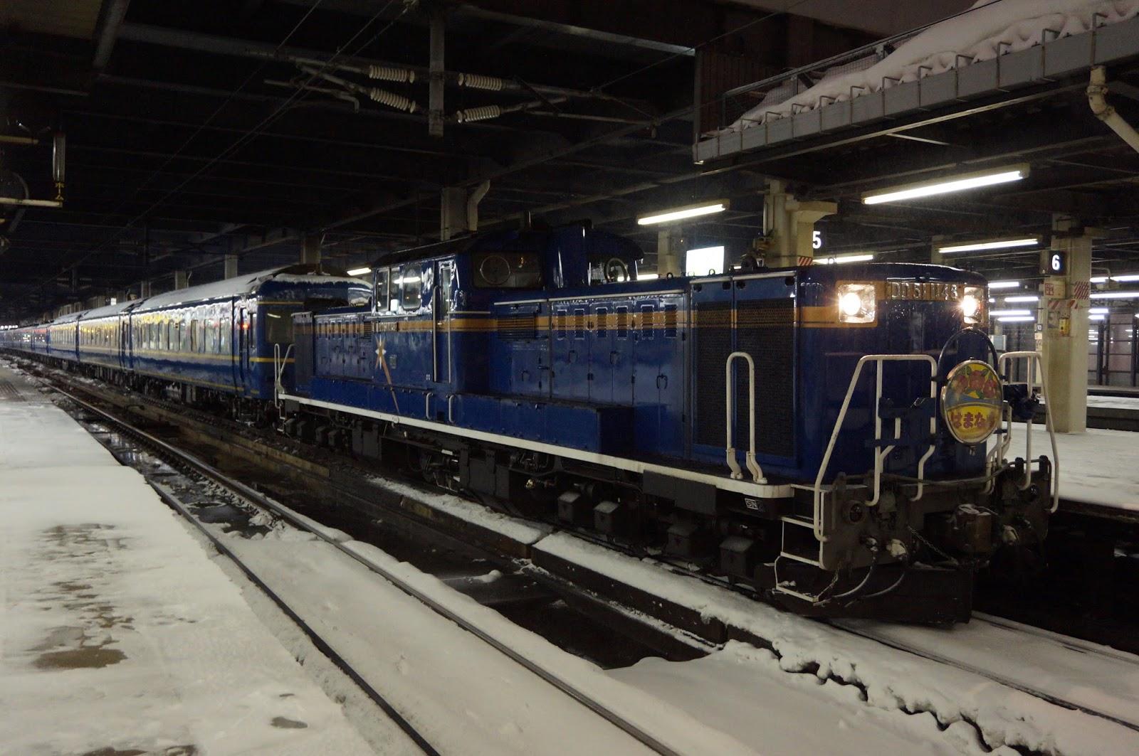 札幌駅停車中の急行はまなす