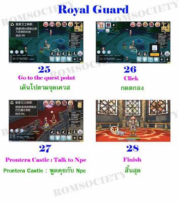 Guide Change Job Royal Guard Class 3rd Ragnarok Mobile Eternal Love