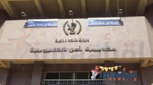 مديرية أمن القليوبية تعلن الطوارئ القصوى للبحث عن 5 متهمين في قضية فساد كبرى