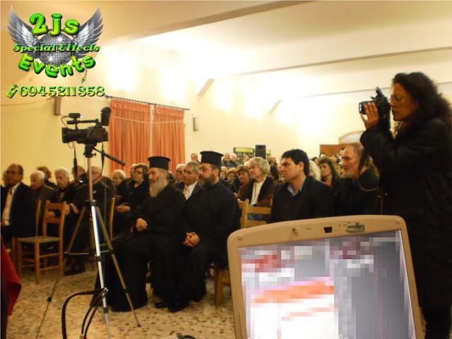 ΚΟΠΗ ΠΙΤΑΣ ΕΘΕΛΟΝΤΙΚΗΣ ΑΙΜΟΔΟΑΣΙΑΣ ΣΥΡΟΥ ΣΥΡΟΣ DJ SYROS2JS EVENTS