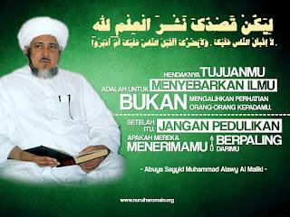 Abuya Sayyid Muhammad Alawi Al Maliki