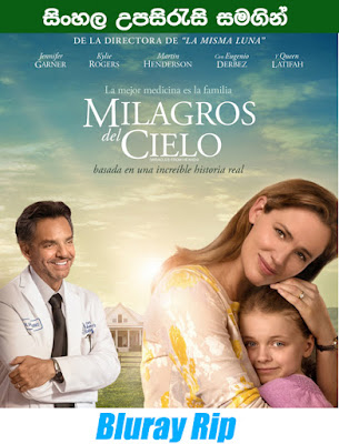 Miracles from Heaven 2016 Full movie watch online with sinhala subtile