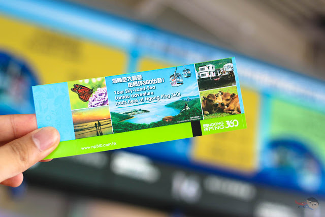 Ticket to Ngong Ping 360