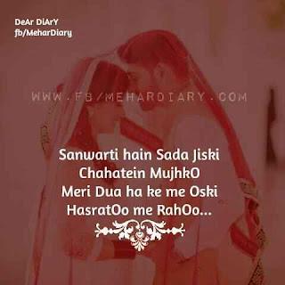 dear diary images - mehar diary fb 16