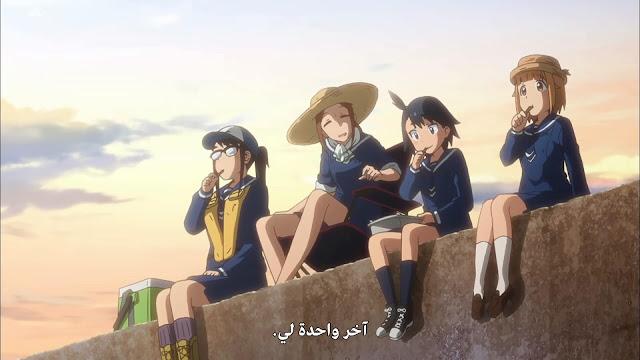 Houkago Teibou Nisshi مترجم أون لاين عربي تحميل و مشاهدة مباشرة