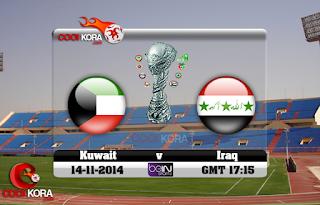 مشاهدة مباراة الكويت والعراق بث مباشر