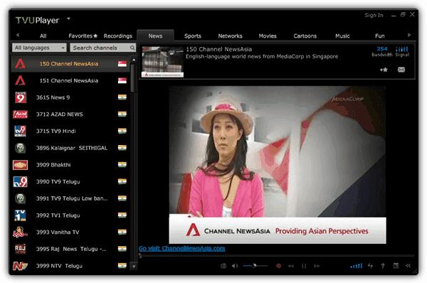 برنامج مشاهدة التليفزيون للكمبيوتر