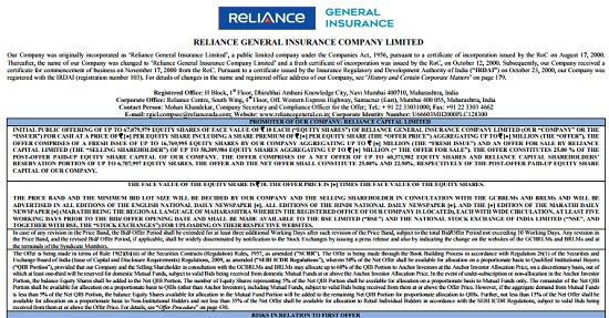 reliance general insurance, general insurance, insurance, reliance, two wheeler insurance, reliance general insurance, reliance, reliance insurance company, reliance life insurance, insurance, home insurance, two wheeler insurance, vehicle insurance (industry), india