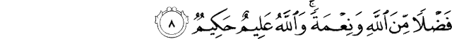 Surat Al-Hujurat ayat 8