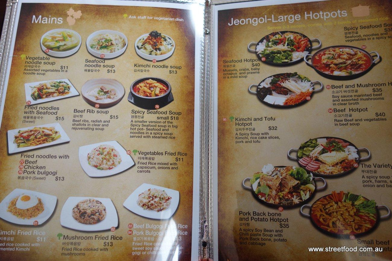 Little Korea Restaurant Menu