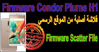 Firmware-Condor-Plume-H1