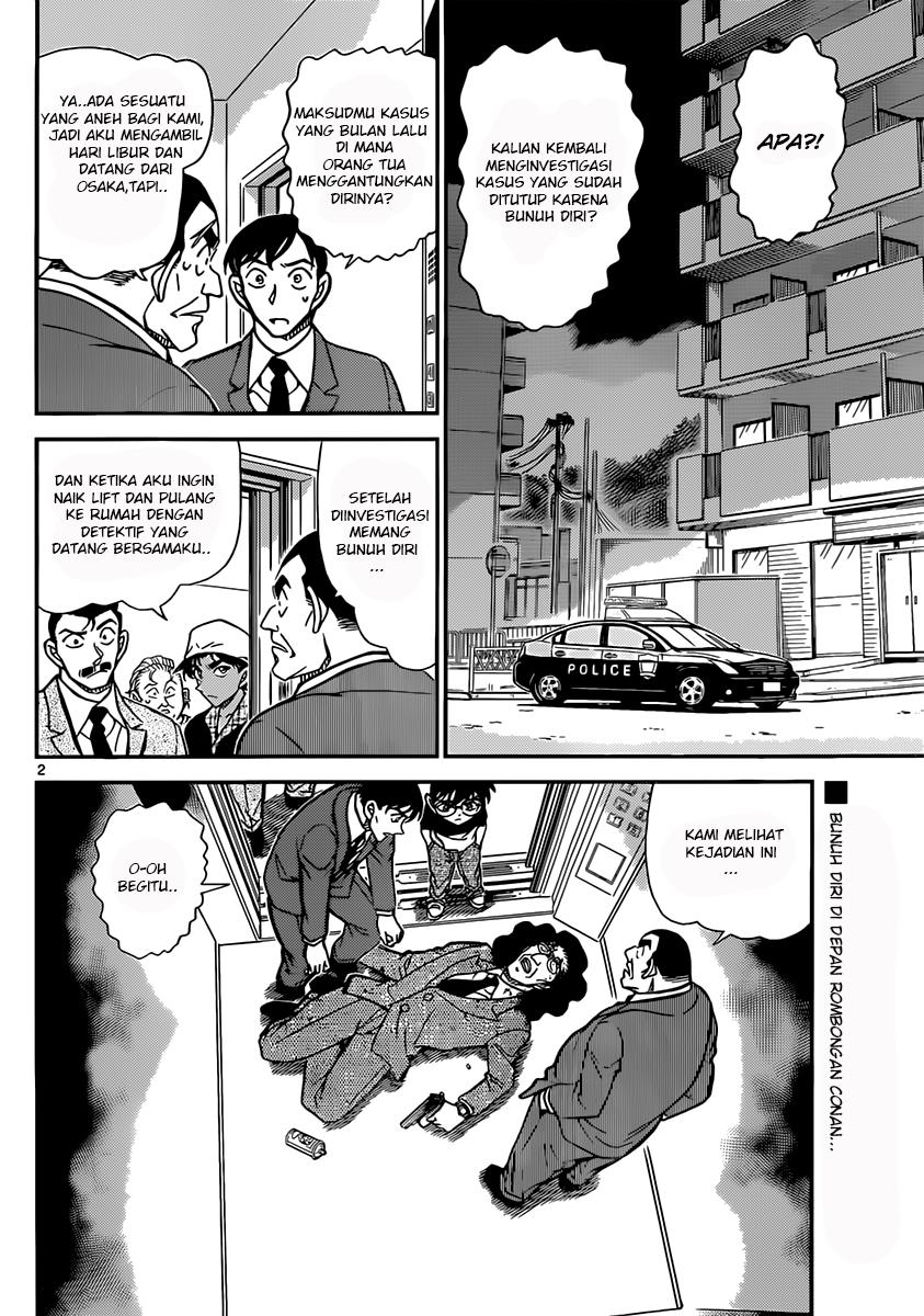 Komik manga 1 other manga detective conan