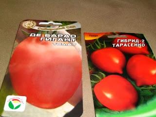 Семена томатов Де Барао Гигант и Гибрид 2