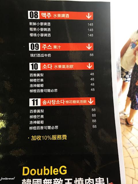 IMG 7185 - 【台中美食】來自韓國的『打啵雞DoubleG』韓國無敵王燒肉串VS熊掌拉麵 滿滿的飽足感稱霸你的胃 @打啵雞 @doubleG @巨大熊掌拉麵 @韓國無敵王燒肉串