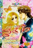 ขายการ์ตูนออนไลน์ Sakura เล่ม 34