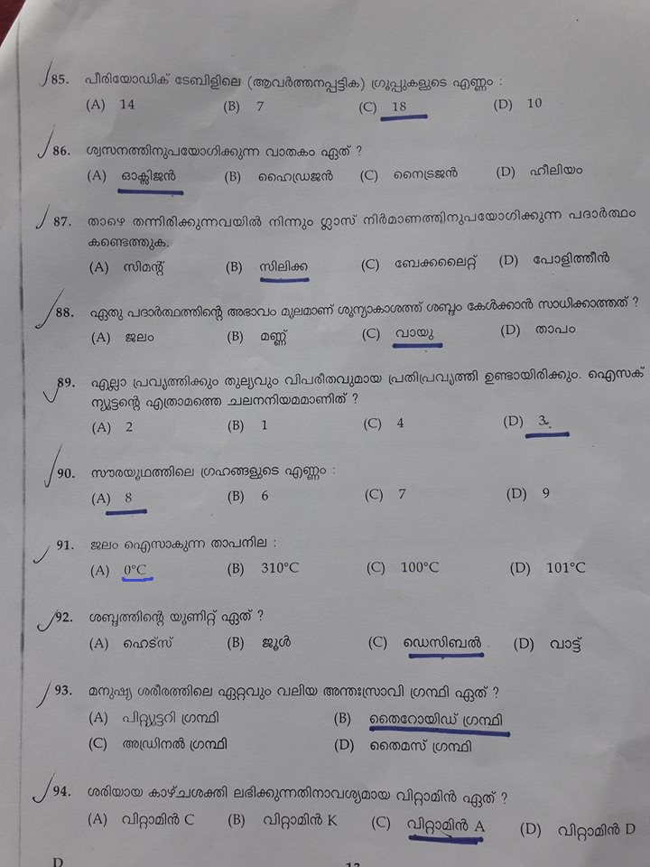 guitar notes for malayalam songs pdf