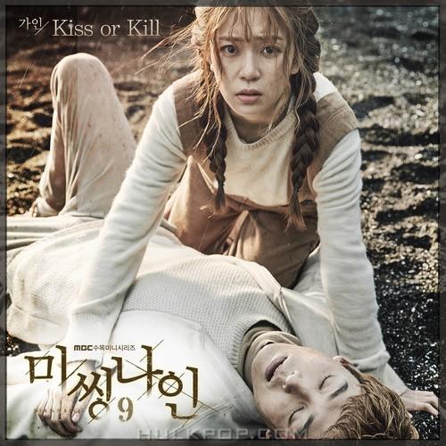GAIN – Kiss or Kill – MISSING 9 OST