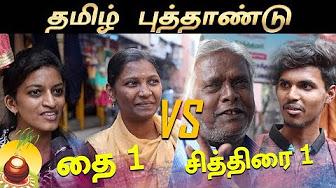Voice of Common Man   Vikatan Tv