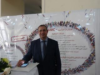 Vidéo- M. Jamal  ZITOUNI Directeur des prestations- Carrefour du logement 2017- El Jadida