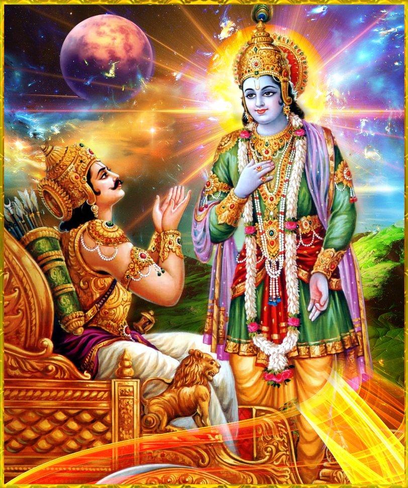 శ్రీ కృష్ణ జయంతి - Sri Krishna Jayanthi