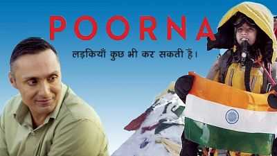 Poorna (2017) HD 300mb Download DVDCam