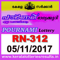 keralalotteries, kerala lottery, keralalotteryresult, kerala lottery result, kerala lottery result live, kerala lottery results, kerala lottery today, kerala lottery result today, kerala lottery results today, today kerala lottery result, kerala lottery result 5-11-2017, pournami lottery rn 312, pournami lottery, pournami lottery today result, pournami lottery result yesterday, pournami lottery rn312, pournami lottery 5.11.2017