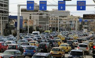 800.000 έως 1 εκατομμύριο υπολογίζονται τα αυτοκίνητα που κυκλοφορούν ανασφάλιστα