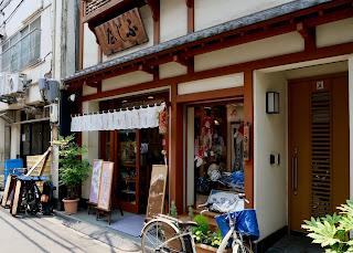FUJIYA Tenugui (hand towel) Shop - Art/Encyclopedia