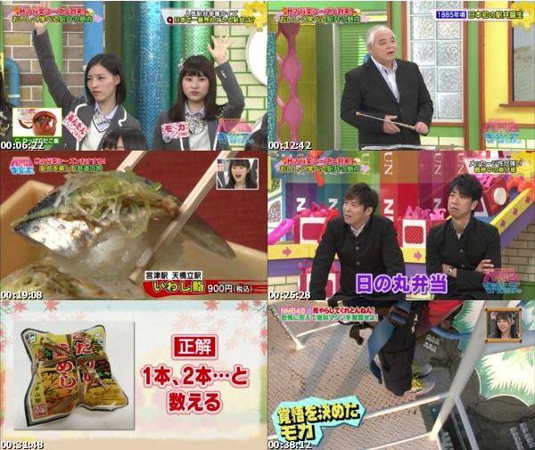 [TV-Variety] NMBとまなぶくん – 2016.11.03 – #179